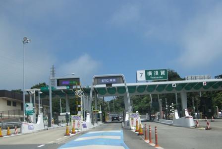 日本の路 旅のこと 横須賀IC→清...