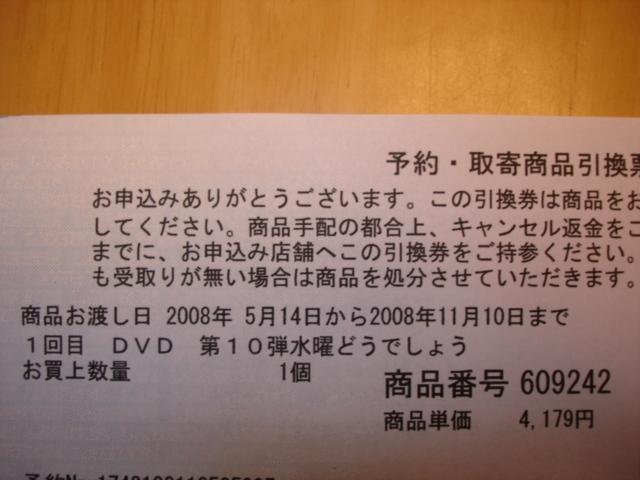 DSC02635.jpg