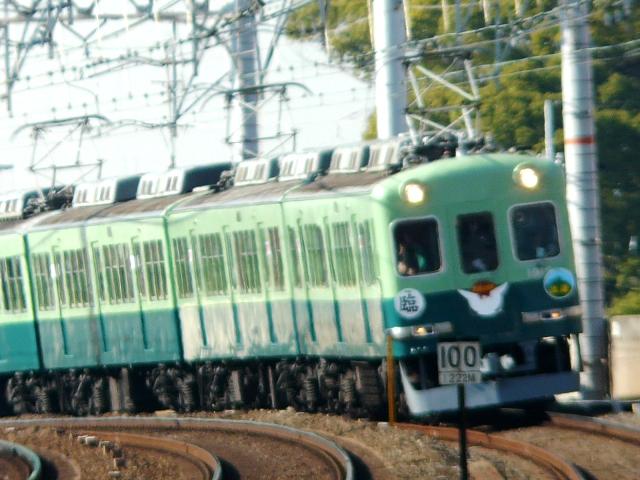 1900系3