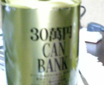 20070123220435.jpg
