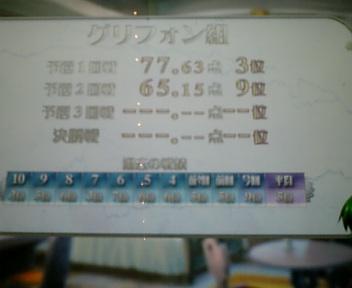 20070128214945.jpg