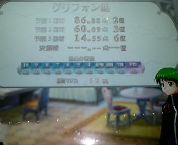 20070128215036.jpg