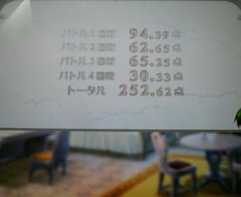 20070128215118.jpg
