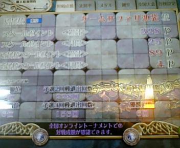 20070129201014.jpg