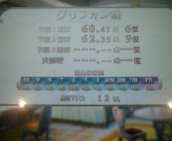 20070130215920.jpg