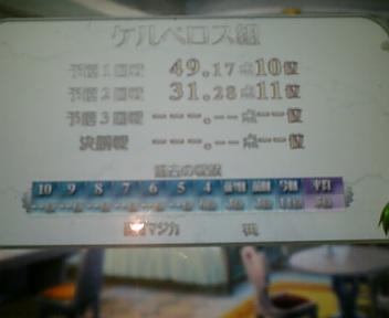 20070201203354.jpg