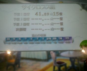 20070203201948.jpg