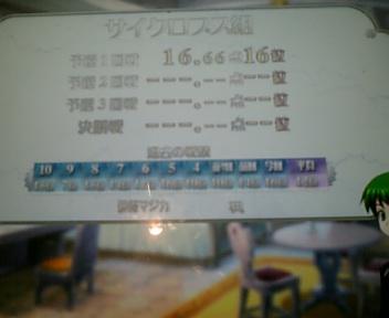 20070205200527.jpg