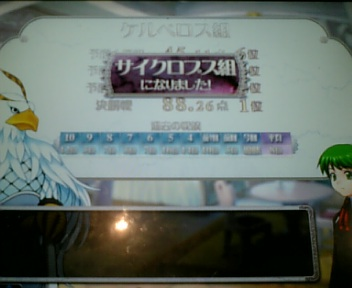 20070208194444.jpg
