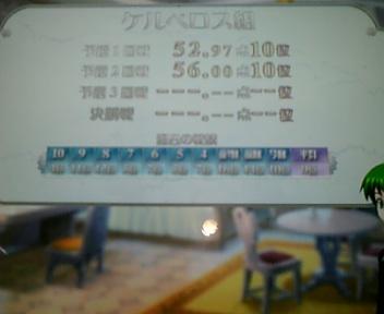 20070208194510.jpg