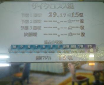 20070209185227.jpg