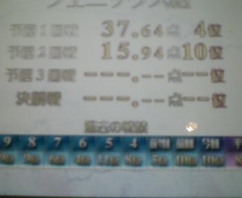 20070210191348.jpg