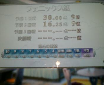 20070210191505.jpg
