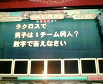10(女子は12)