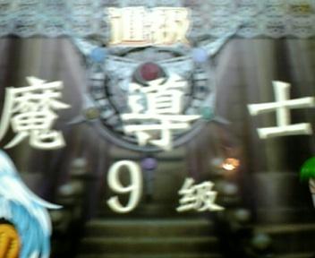 20070213175450.jpg
