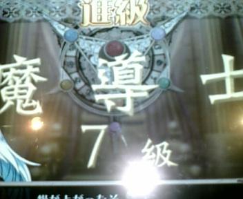 20070219182541.jpg