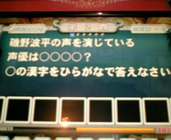 ながいいちろう(永井 一郎)