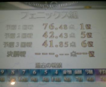 20070223191503.jpg