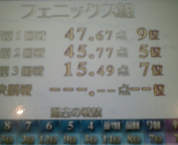 20070223191523.jpg