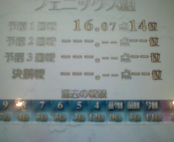 20070223191541.jpg