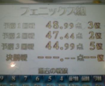20070223191551.jpg
