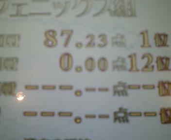 20070223191645.jpg
