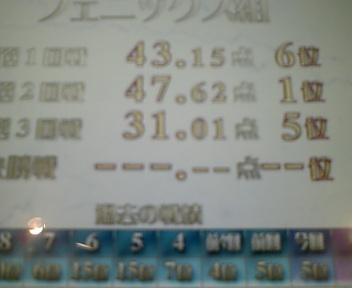 20070223191702.jpg