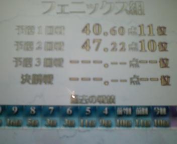 20070227205609.jpg