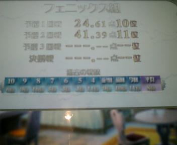 20070227205658.jpg