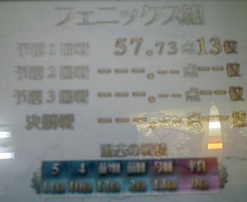 20070228192758.jpg
