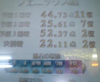 20070301195409.jpg