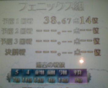20070303211400.jpg