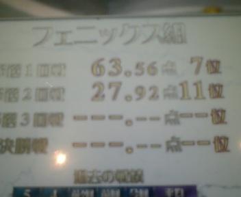 20070303211438.jpg