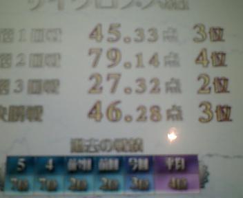 20070306195201.jpg