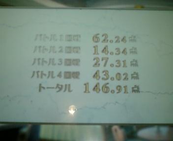 20070306195215.jpg
