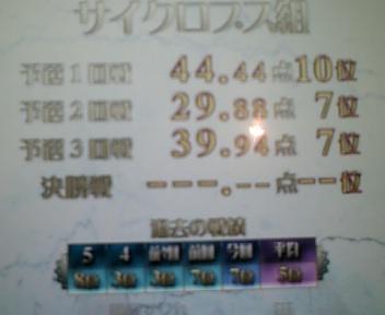 20070306195308.jpg