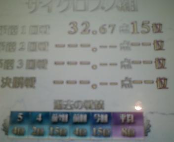20070307175307.jpg