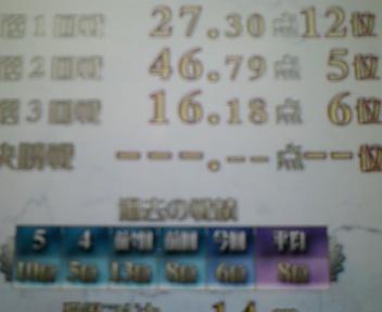 20070307175552.jpg
