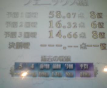 20070317202800.jpg