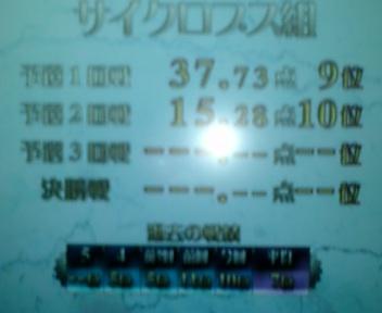 20070320203540.jpg