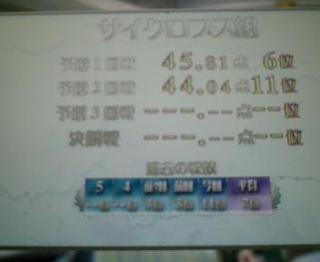 20070320203546.jpg