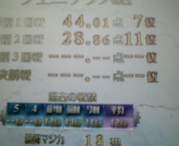 20070320203638.jpg
