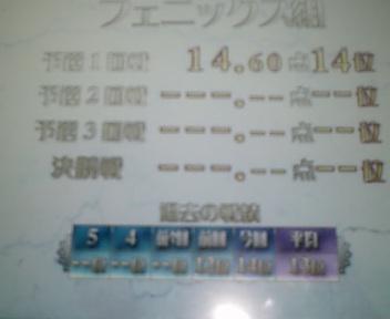 20070320203645.jpg