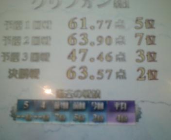 20070322193126.jpg