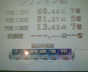 20070322193203.jpg