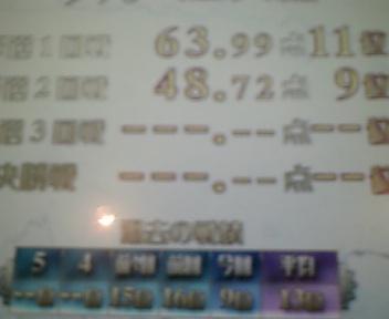 20070322193241.jpg