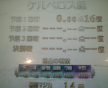 20070322193259.jpg