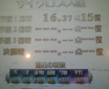 20070322193446.jpg