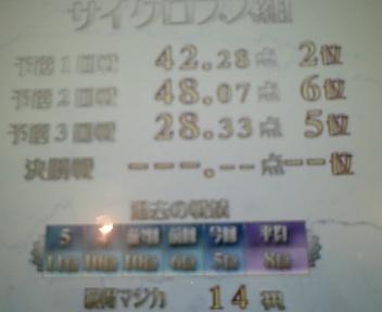 20070322193512.jpg