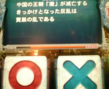 20070323210214.jpg